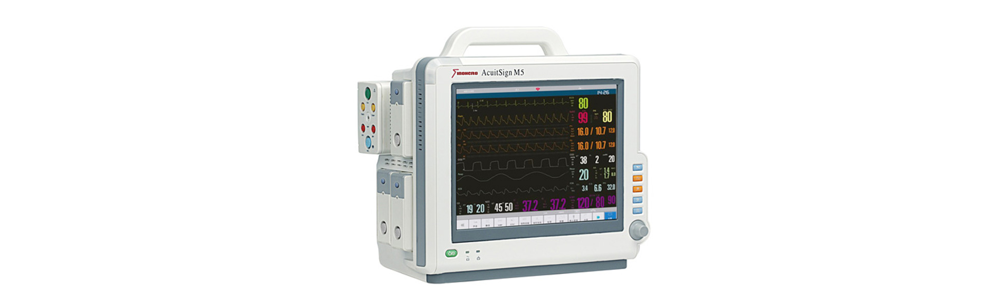 M5 Patient Monitoring System