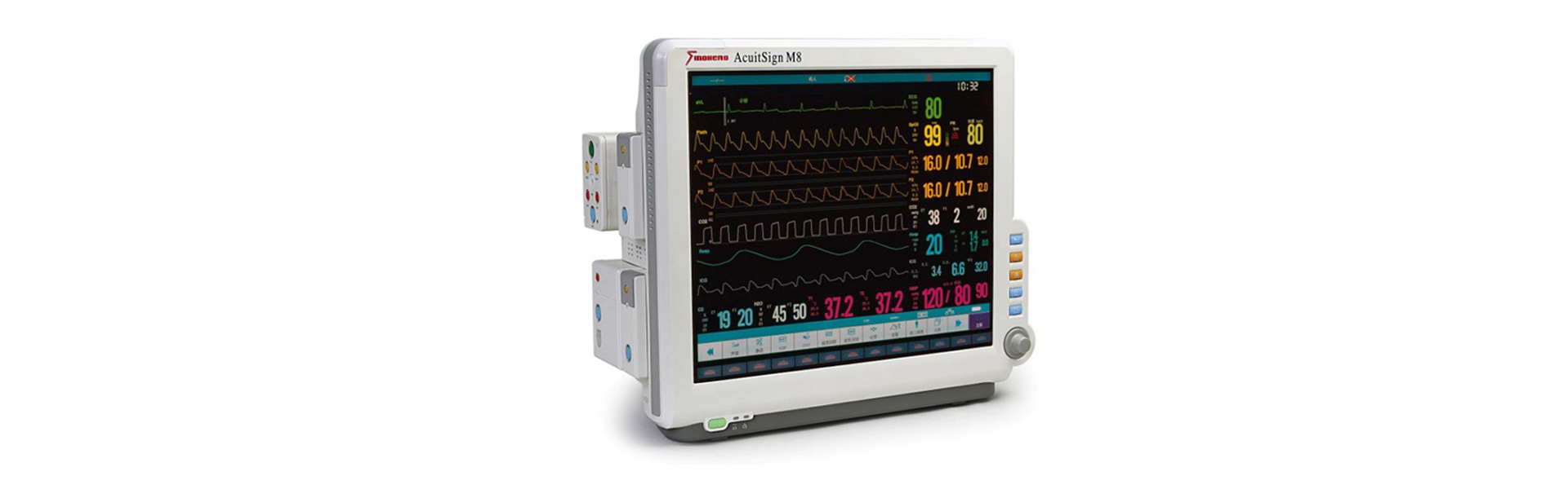 Touch Screen Patient Monitors - M8
